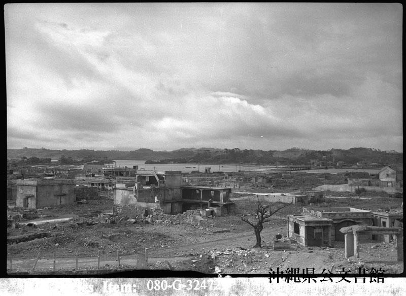 http://www.archives.pref.okinawa.jp/USA/111-14-1.jpg