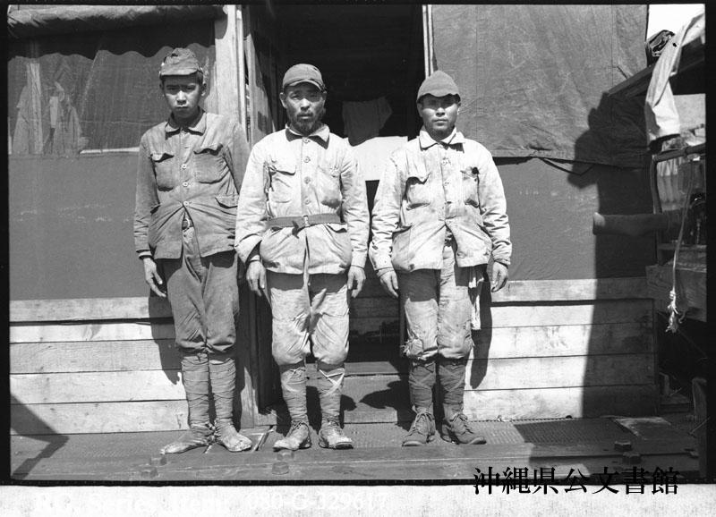 http://www.archives.pref.okinawa.jp/USA/111-24-2.jpg