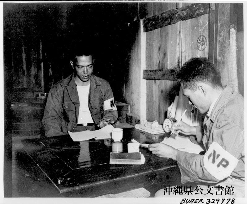 http://www.archives.pref.okinawa.jp/USA/111-31-2.jpg