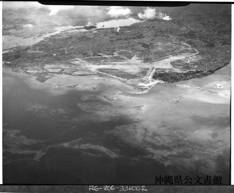 http://www.archives.pref.okinawa.jp/USA/111-33-2.jpg