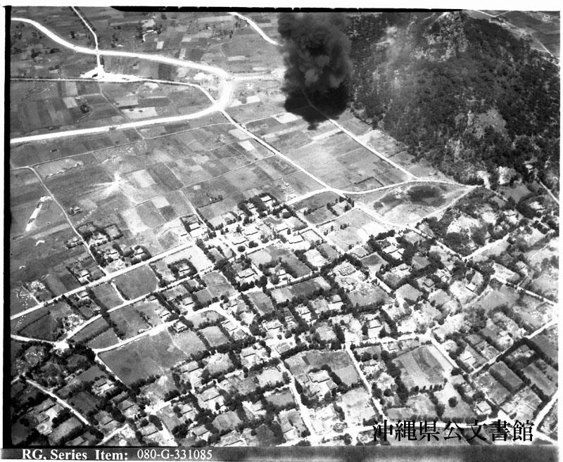 http://www.archives.pref.okinawa.jp/USA/111-35-1.jpg