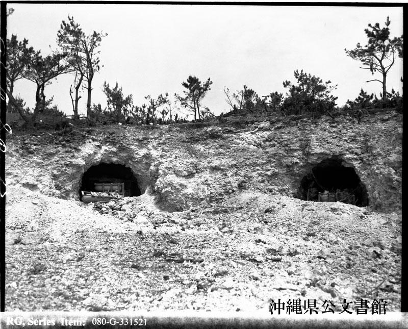 http://www.archives.pref.okinawa.jp/USA/111-35-3.jpg