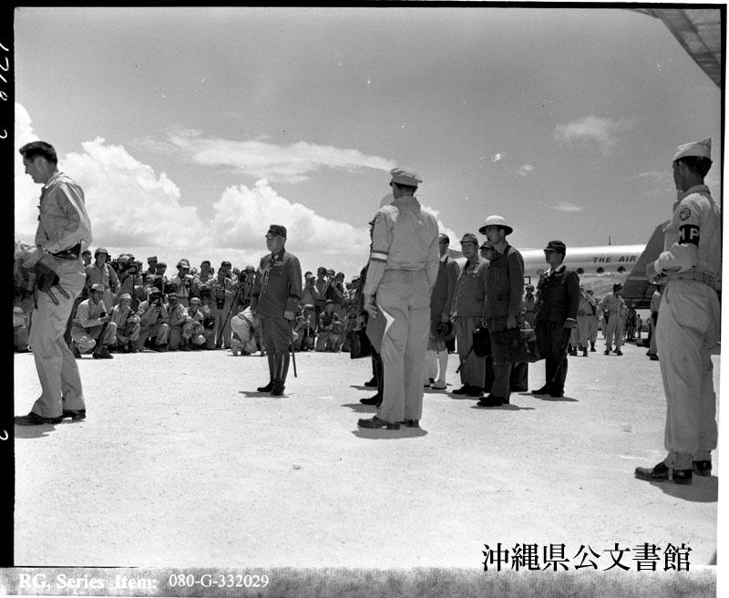 http://www.archives.pref.okinawa.jp/USA/111-38-4.jpg