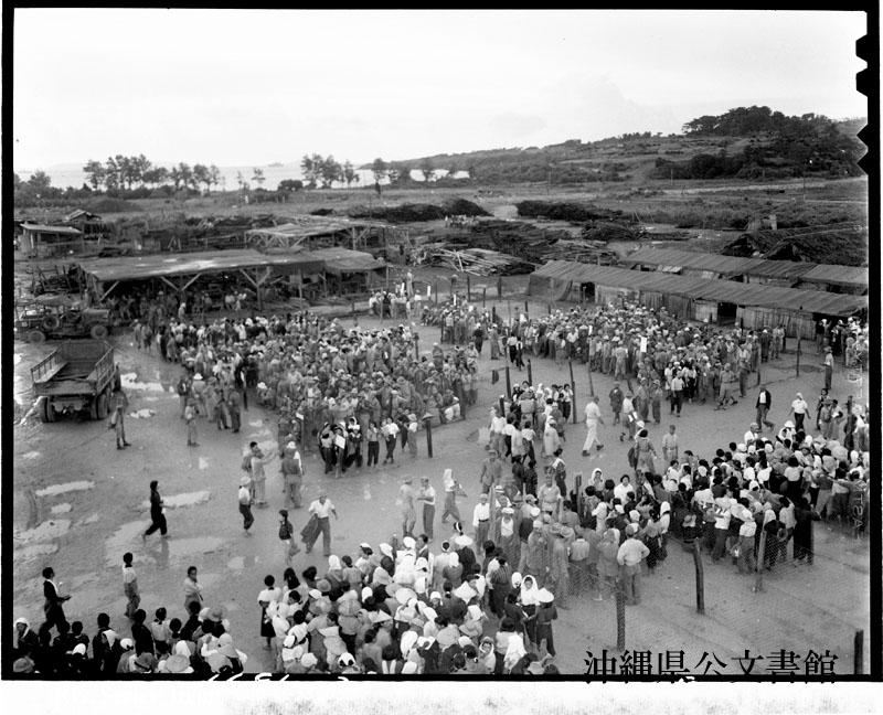 http://www.archives.pref.okinawa.jp/USA/112-02-4.jpg