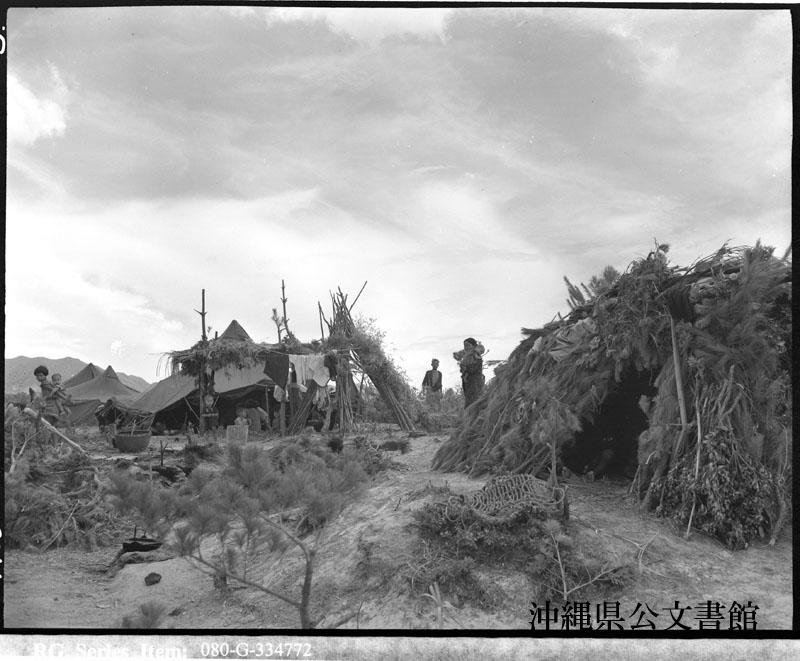 http://www.archives.pref.okinawa.jp/USA/112-07-2.jpg