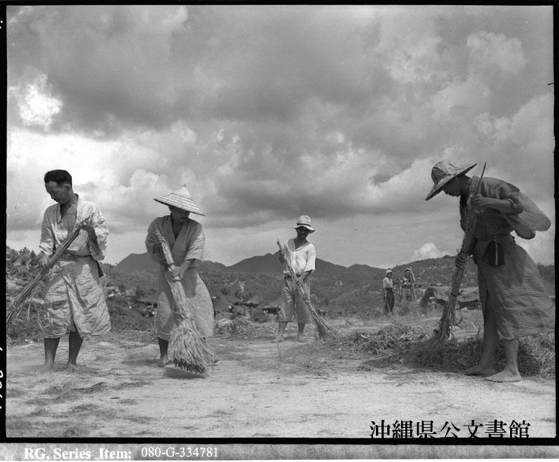 http://www.archives.pref.okinawa.jp/USA/112-10-1.jpg