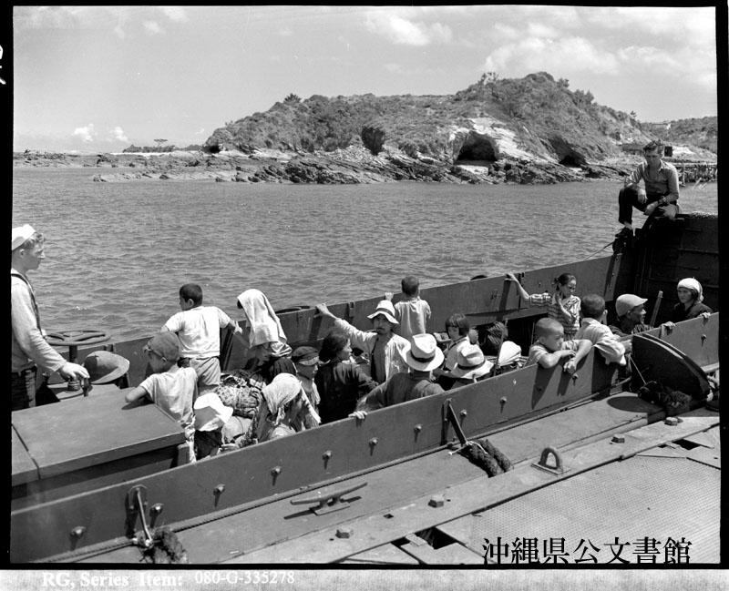 http://www.archives.pref.okinawa.jp/USA/112-18-3.jpg