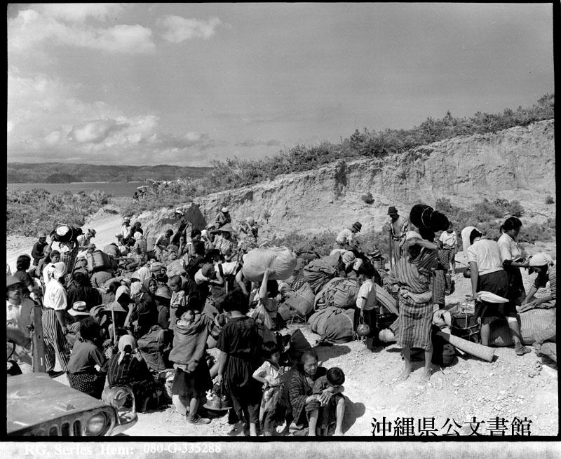 http://www.archives.pref.okinawa.jp/USA/112-20-3.jpg
