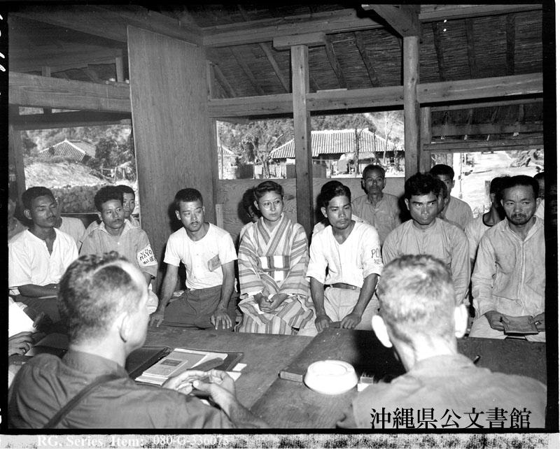 http://www.archives.pref.okinawa.jp/USA/112-25-2.jpg