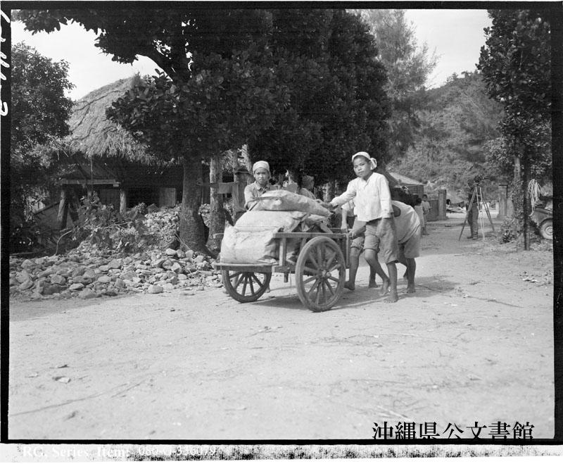 http://www.archives.pref.okinawa.jp/USA/112-26-4.jpg