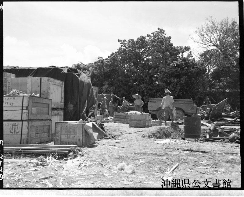 http://www.archives.pref.okinawa.jp/USA/112-28-1.jpg