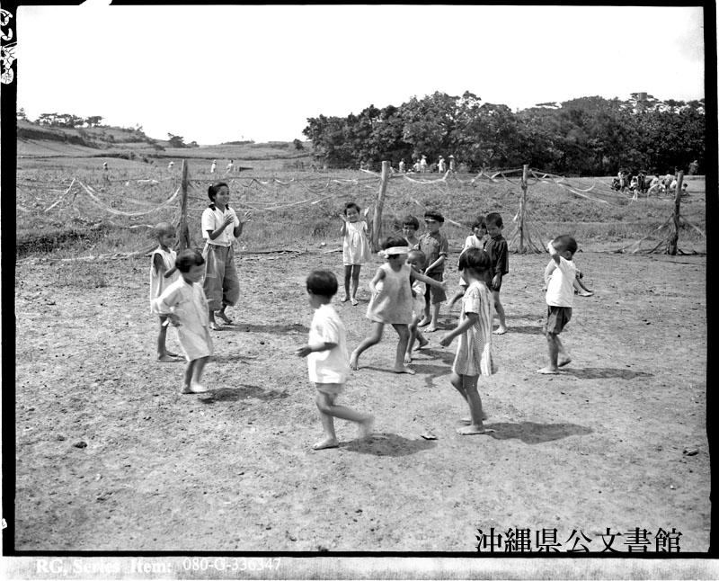http://www.archives.pref.okinawa.jp/USA/112-29-1.jpg