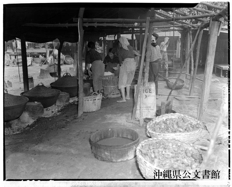 http://www.archives.pref.okinawa.jp/USA/112-33-2.jpg