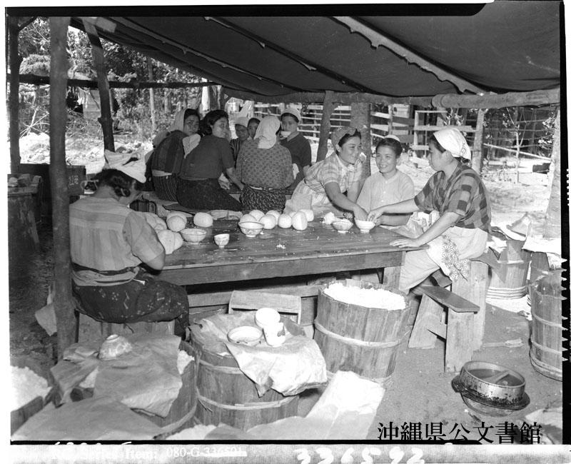 http://www.archives.pref.okinawa.jp/USA/112-34-1.jpg