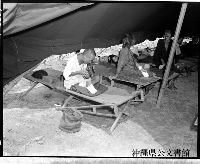 http://www.archives.pref.okinawa.jp/USA/112-35-2.jpg
