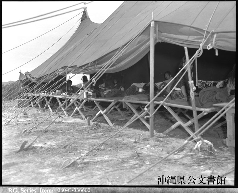 http://www.archives.pref.okinawa.jp/USA/112-36-2.jpg
