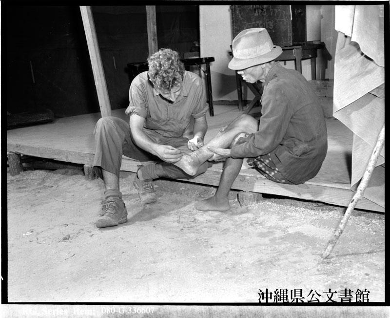 http://www.archives.pref.okinawa.jp/USA/112-37-4.jpg