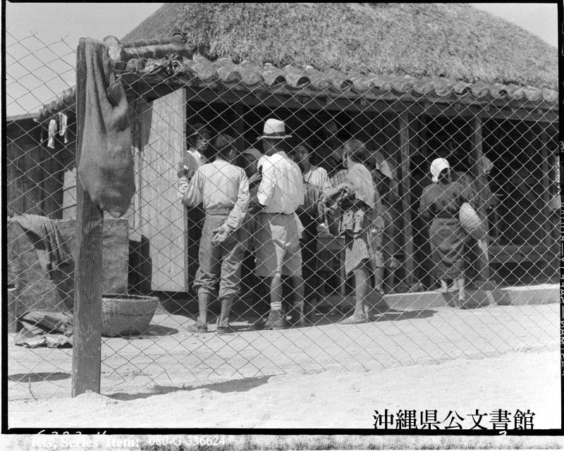 http://www.archives.pref.okinawa.jp/USA/113-02-2.jpg