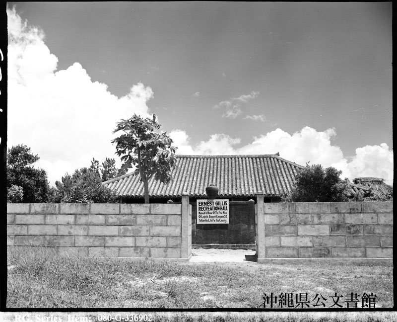 http://www.archives.pref.okinawa.jp/USA/113-04-2.jpg