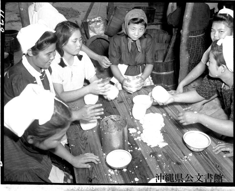 http://www.archives.pref.okinawa.jp/USA/113-08-3.jpg