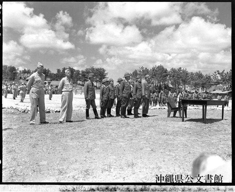 http://www.archives.pref.okinawa.jp/USA/113-09-3.jpg