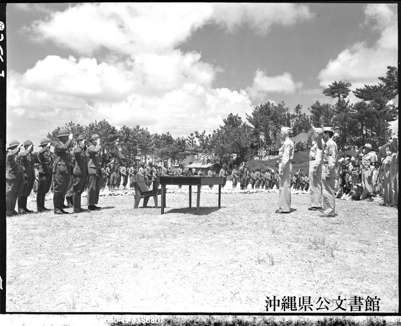 http://www.archives.pref.okinawa.jp/USA/113-10-2.jpg