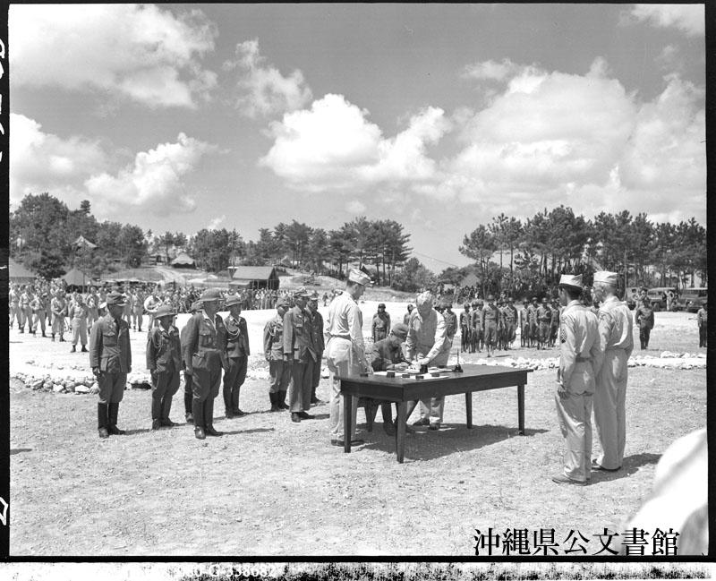 http://www.archives.pref.okinawa.jp/USA/113-10-4.jpg
