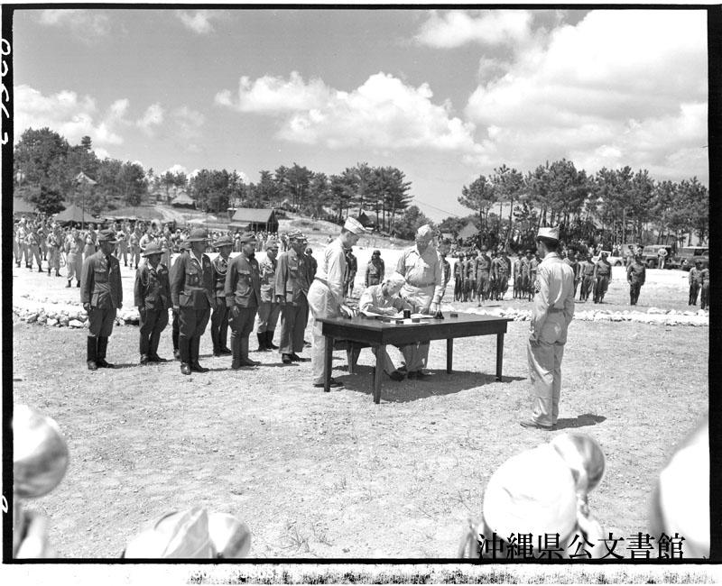 http://www.archives.pref.okinawa.jp/USA/113-11-1.jpg