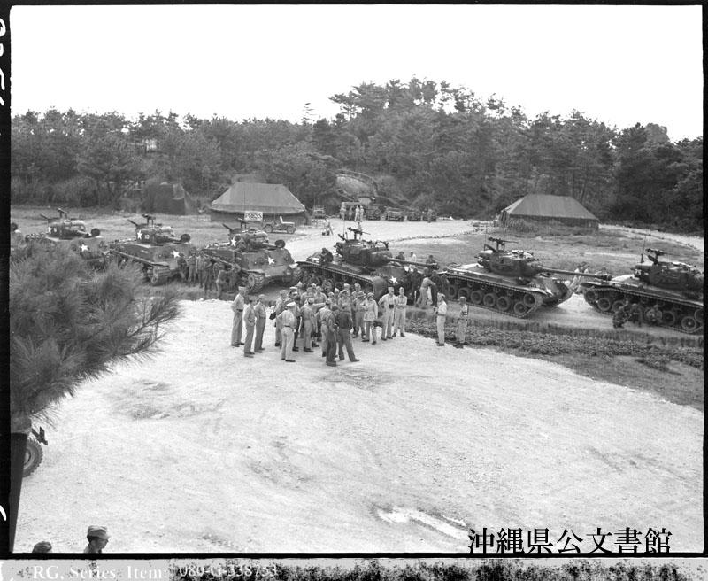http://www.archives.pref.okinawa.jp/USA/113-12-1.jpg