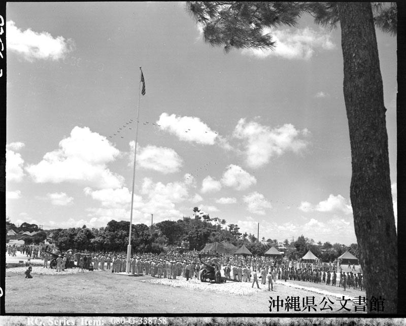 http://www.archives.pref.okinawa.jp/USA/113-12-4.jpg