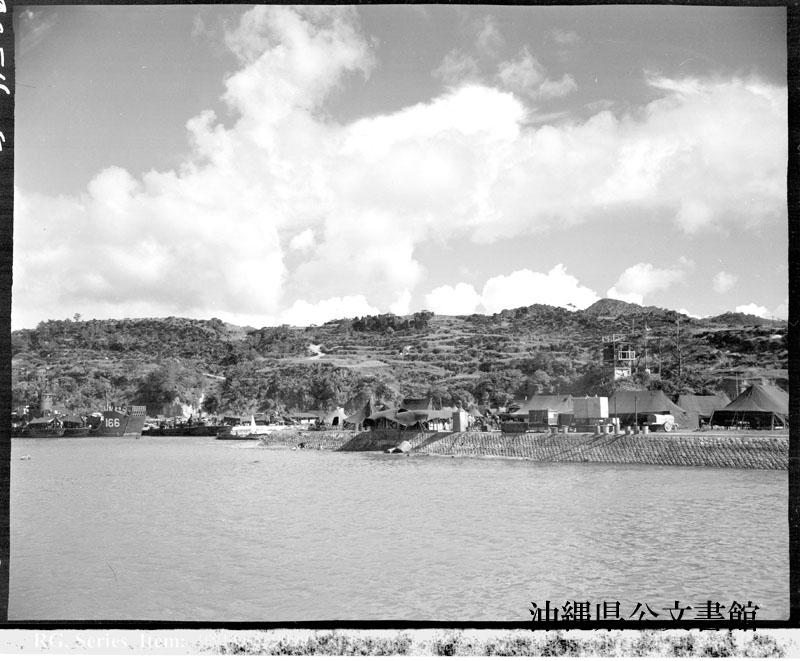 http://www.archives.pref.okinawa.jp/USA/113-13-1.jpg