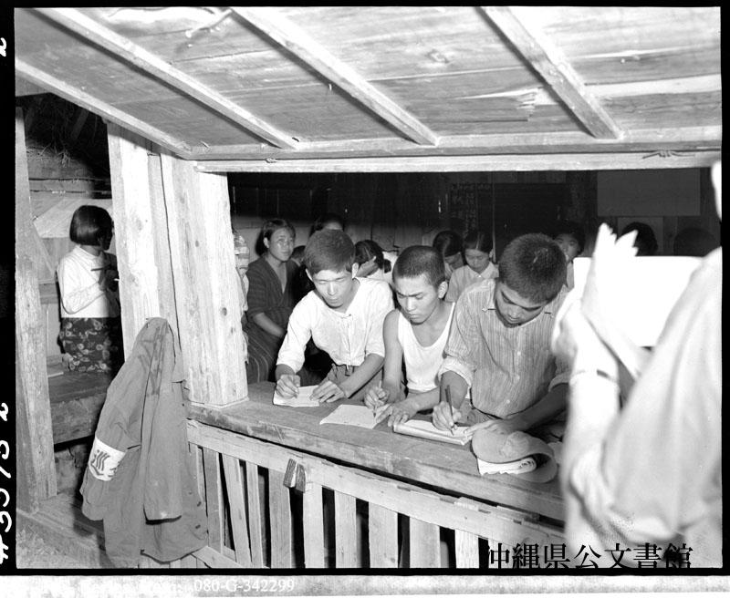 http://www.archives.pref.okinawa.jp/USA/113-20-2.jpg