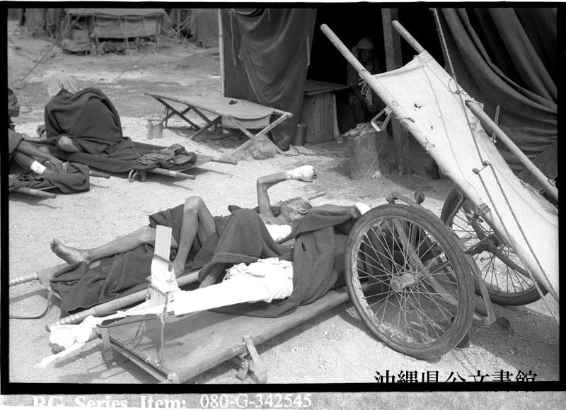http://www.archives.pref.okinawa.jp/USA/113-24-3.jpg
