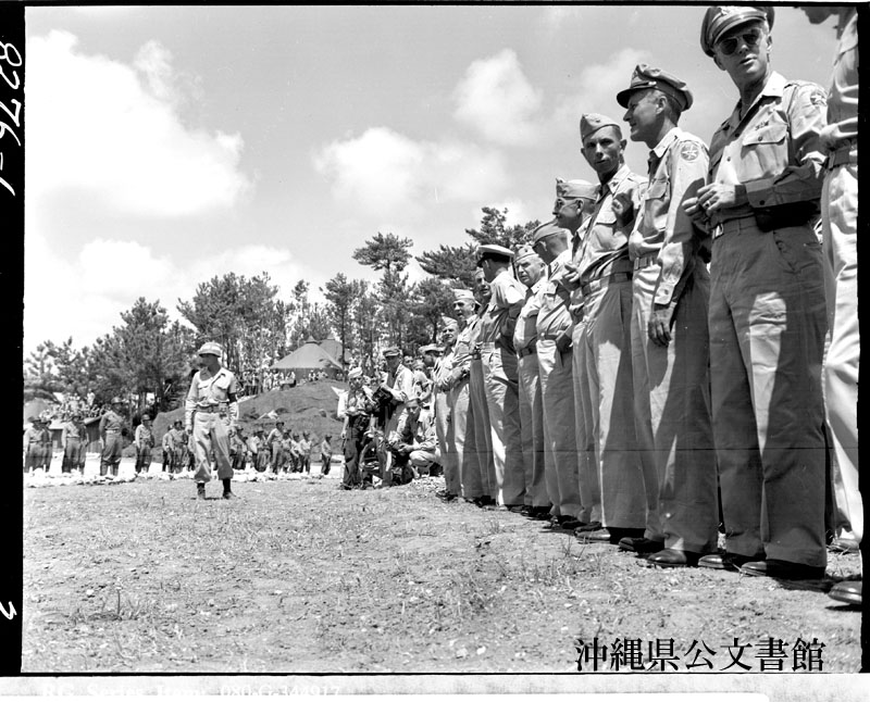 http://www.archives.pref.okinawa.jp/USA/113-28-3.jpg