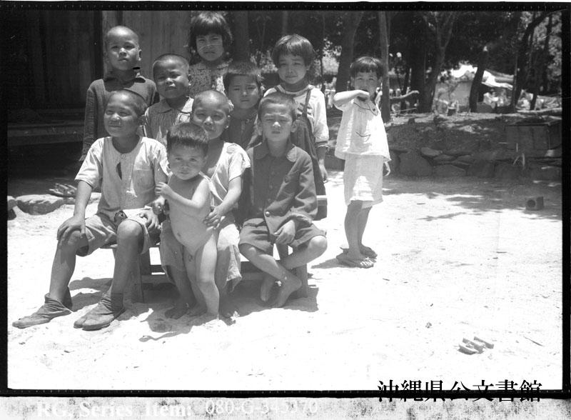 http://www.archives.pref.okinawa.jp/USA/113-30-4.jpg