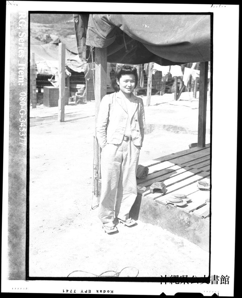 http://www.archives.pref.okinawa.jp/USA/113-32-2.jpg