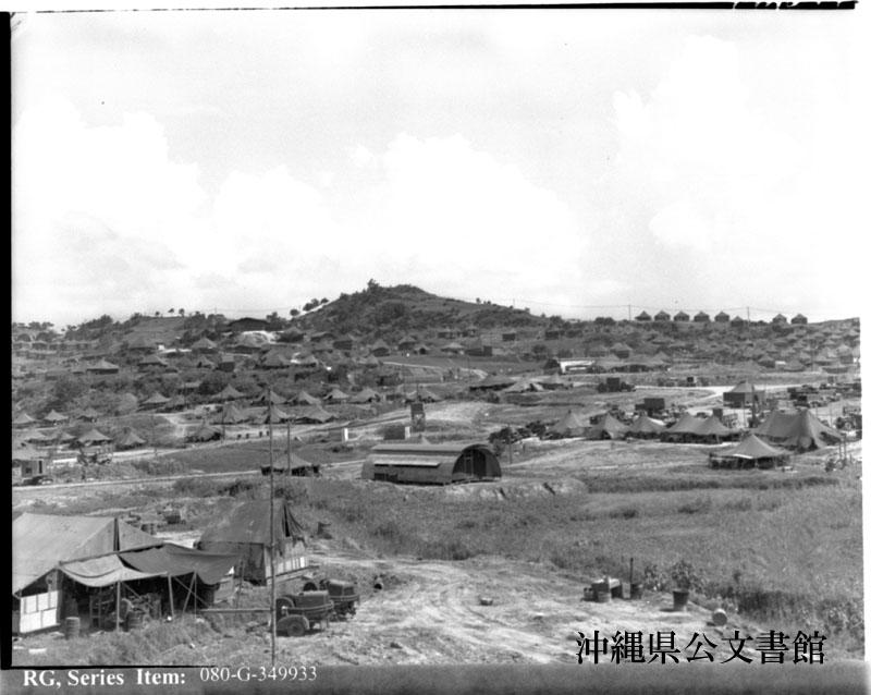 http://www.archives.pref.okinawa.jp/USA/113-37-2.jpg