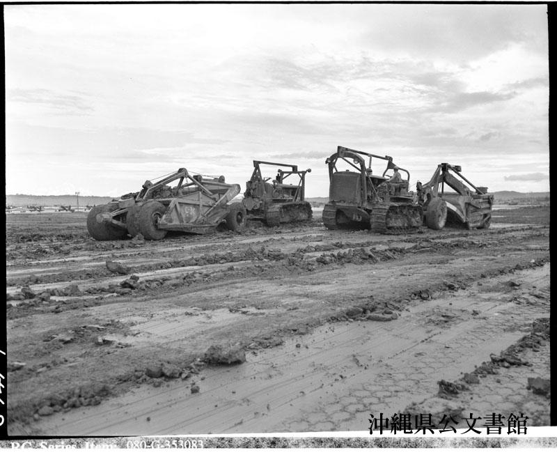 http://www.archives.pref.okinawa.jp/USA/114-04-2.jpg