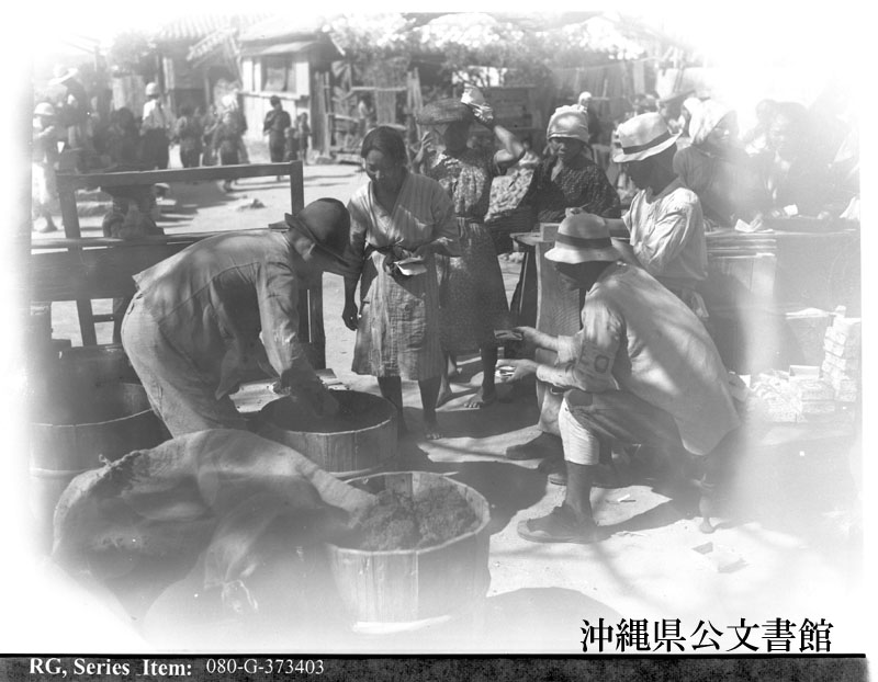 http://www.archives.pref.okinawa.jp/USA/114-14-1.jpg
