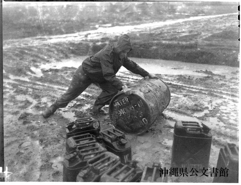http://www.archives.pref.okinawa.jp/USA/114-15-1.jpg