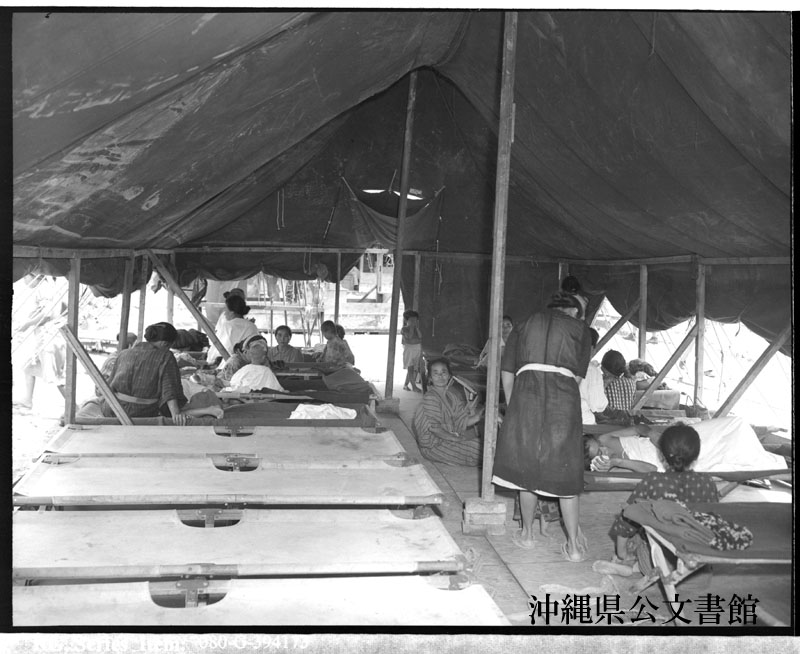 http://www.archives.pref.okinawa.jp/USA/114-34-1.jpg