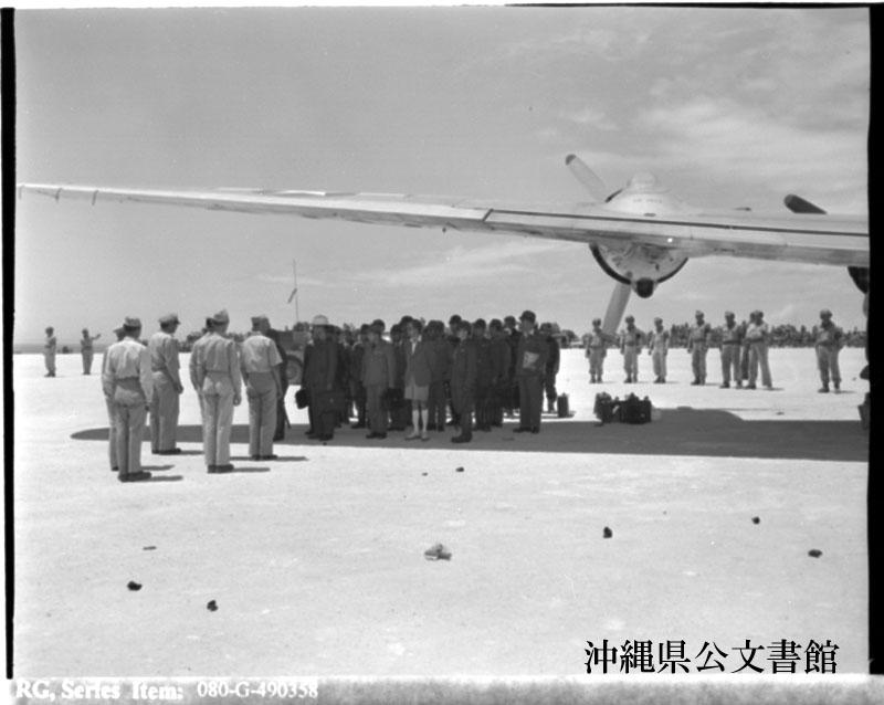 http://www.archives.pref.okinawa.jp/USA/115-04-3.jpg