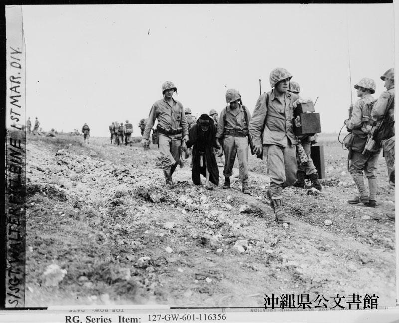 http://www.archives.pref.okinawa.jp/USA/116356.jpg