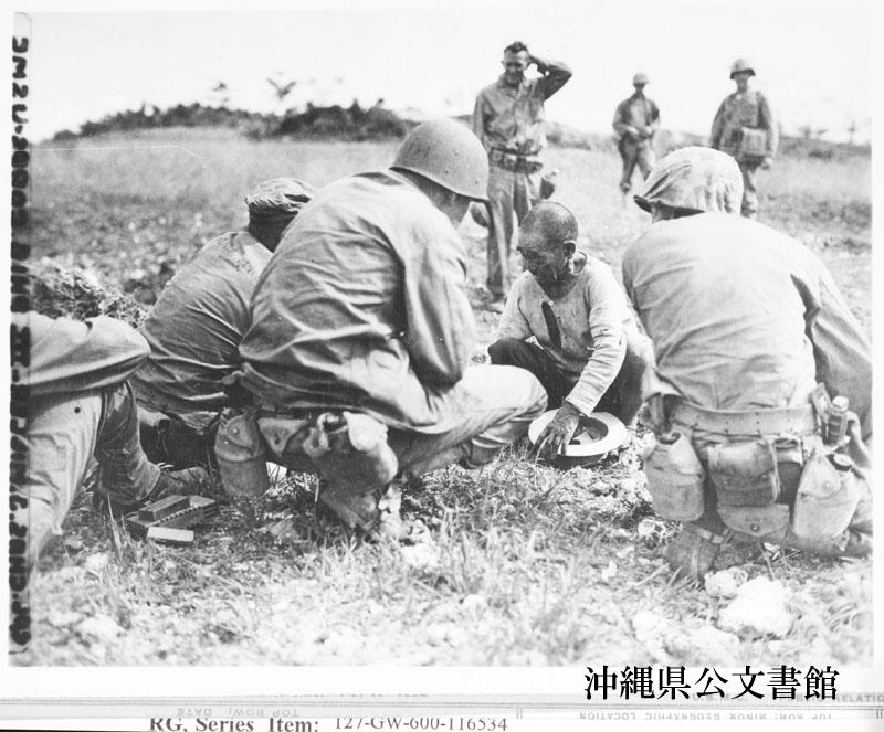 http://www.archives.pref.okinawa.jp/USA/116534.jpg