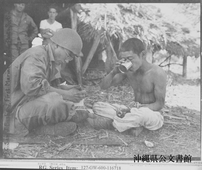http://www.archives.pref.okinawa.jp/USA/116718.jpg