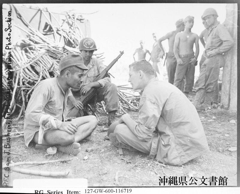 http://www.archives.pref.okinawa.jp/USA/116719.jpg