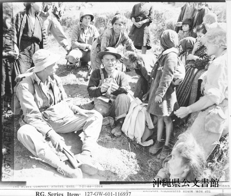 http://www.archives.pref.okinawa.jp/USA/116937.jpg