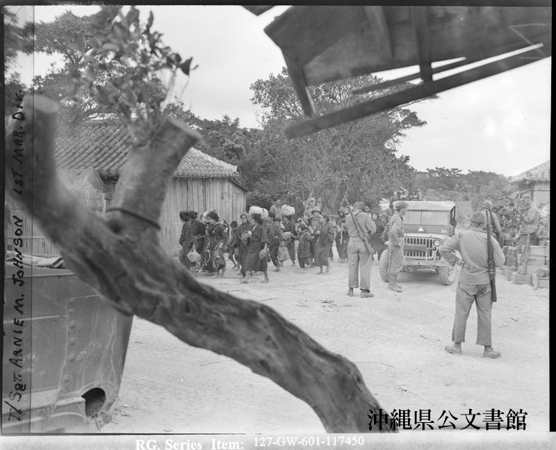 http://www.archives.pref.okinawa.jp/USA/117450.jpg