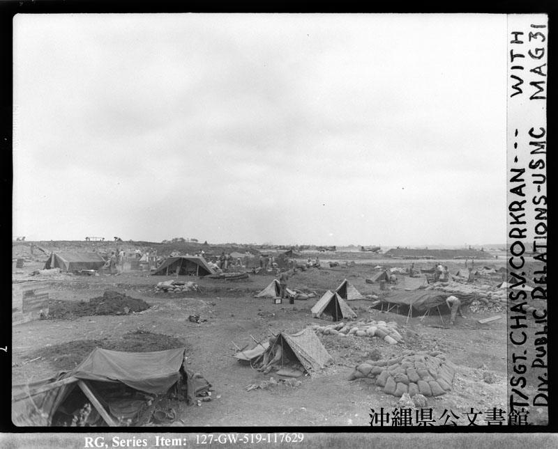 http://www.archives.pref.okinawa.jp/USA/117629.jpg
