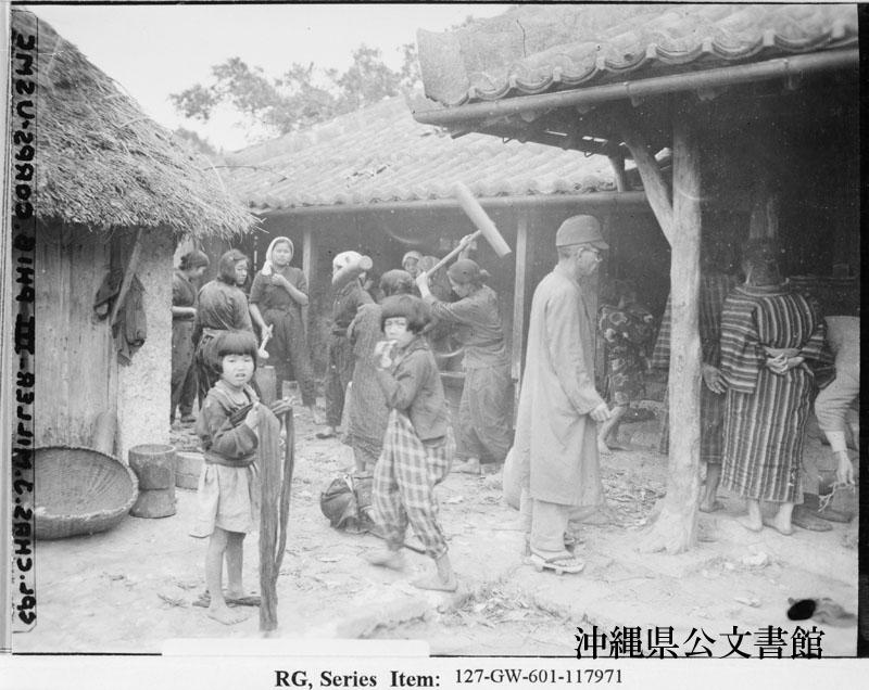http://www.archives.pref.okinawa.jp/USA/117971.jpg
